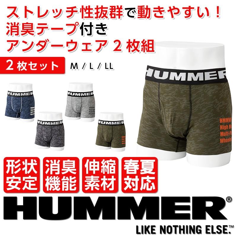 HUMMER hm9052-40 ボクサーパンツ メンズ アンダーウェア 2枚組 下着 春夏