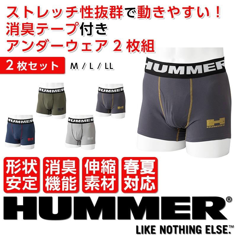 HUMMER hm9053-40 ボクサーパンツ メンズ アンダーウェア 2枚組 下着 春夏