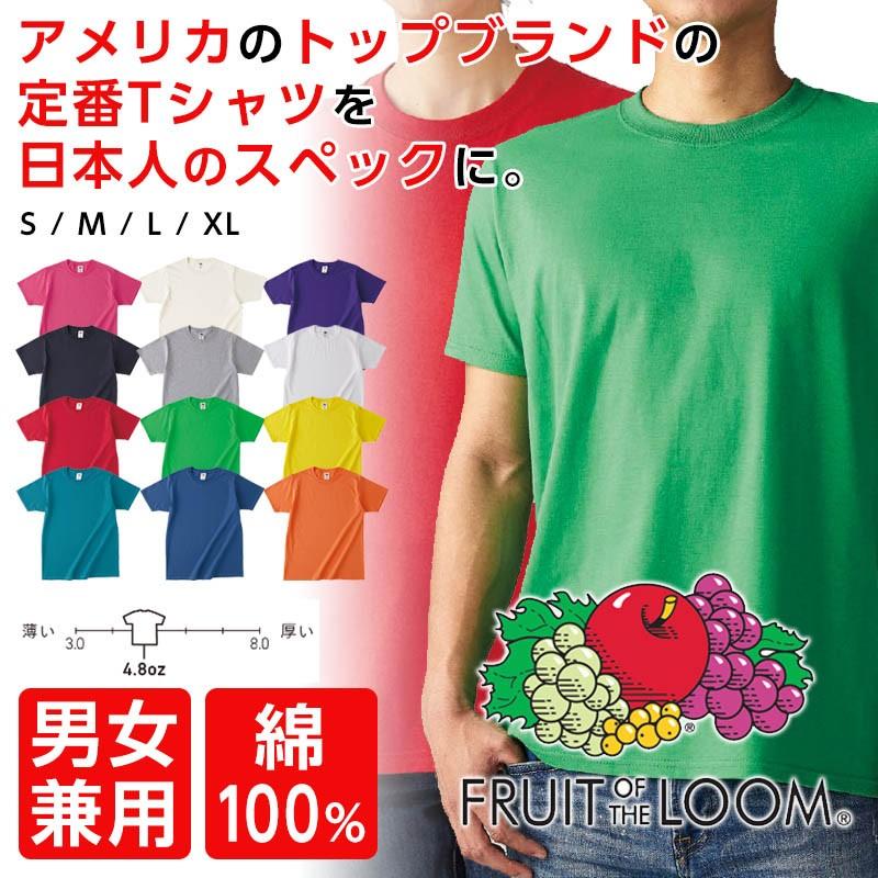 FRUIT OF THE LOOM Tシャツ USAコットン
