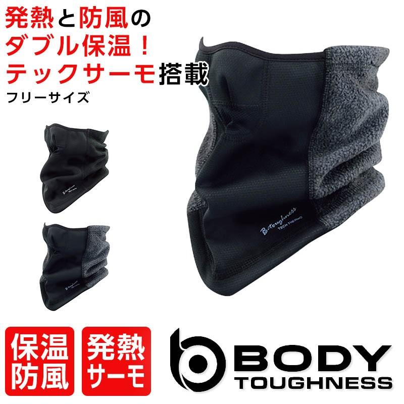 フェイスウォーマー ハーフ おたふく手袋 jw-125 発熱 防風 ブラック 黒