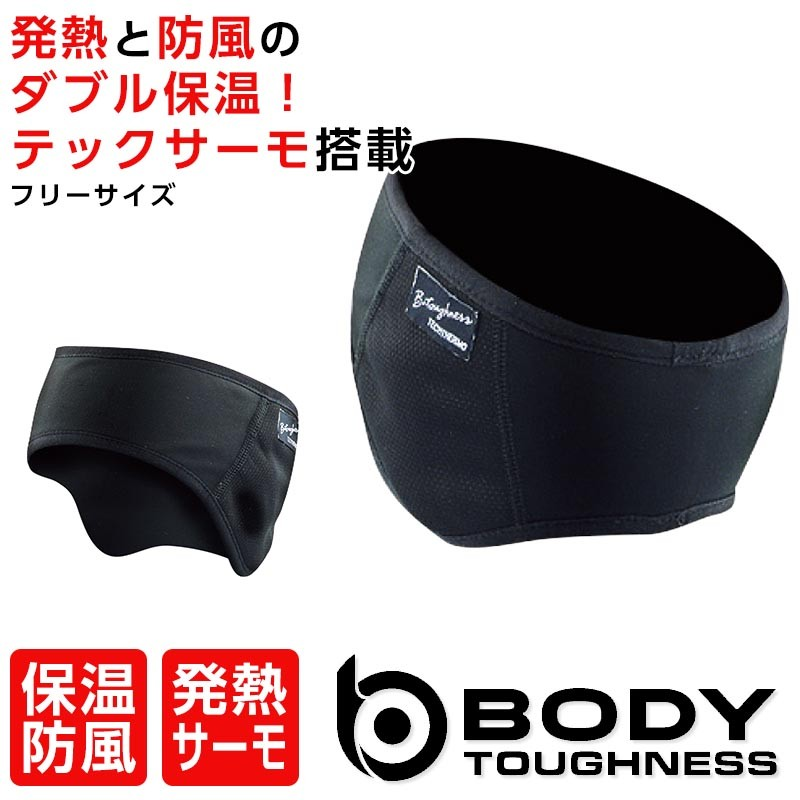 イヤーウォーマー おたふく手袋 jw-127 発熱 防風 ブラック 黒
