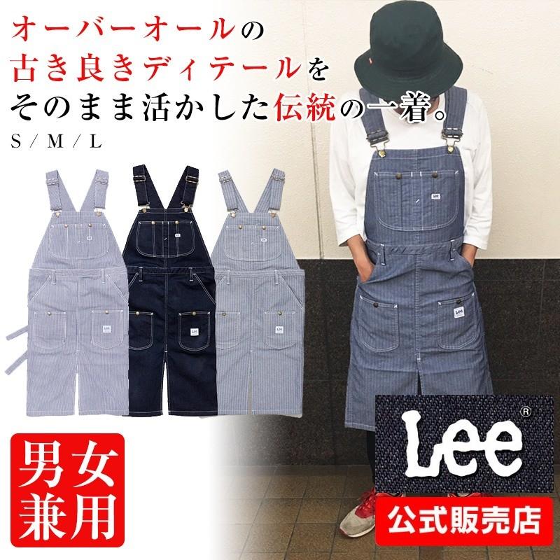 Lee (リー) オーバーオールエプロン ユニセックス AP-LCK79001