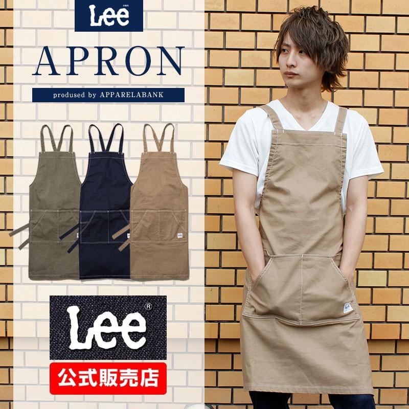 Lee (リー) 胸当てエプロン ユニセックス AP-LCK79009