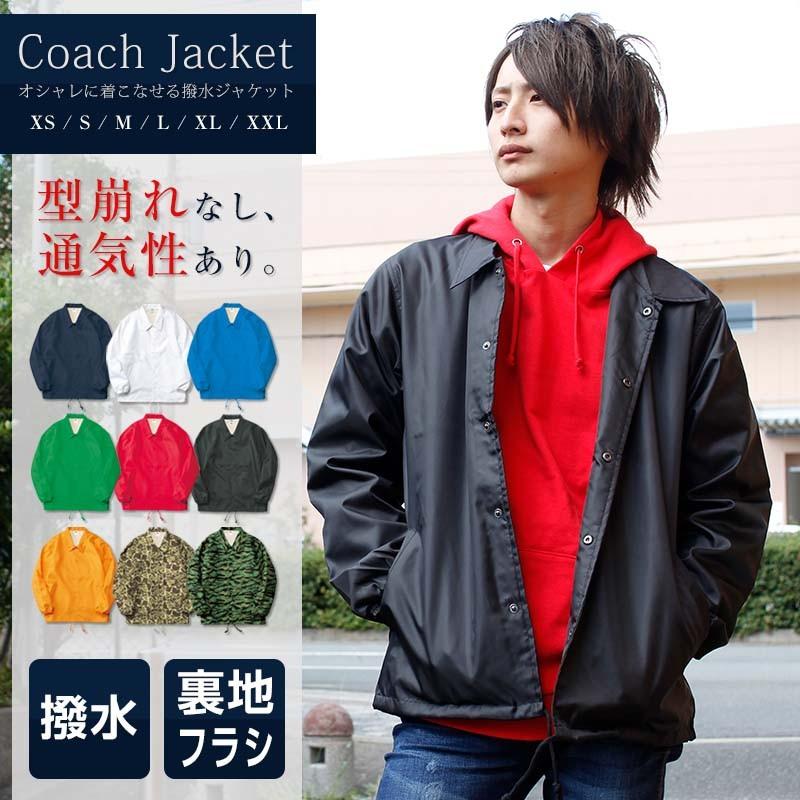 コーチジャケット MJ0077 LIFEMAX
