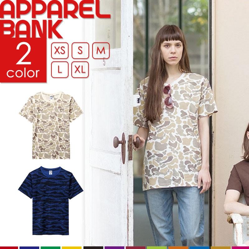 Tシャツ 半袖 MS1141 5.3oz LIFEMAX
