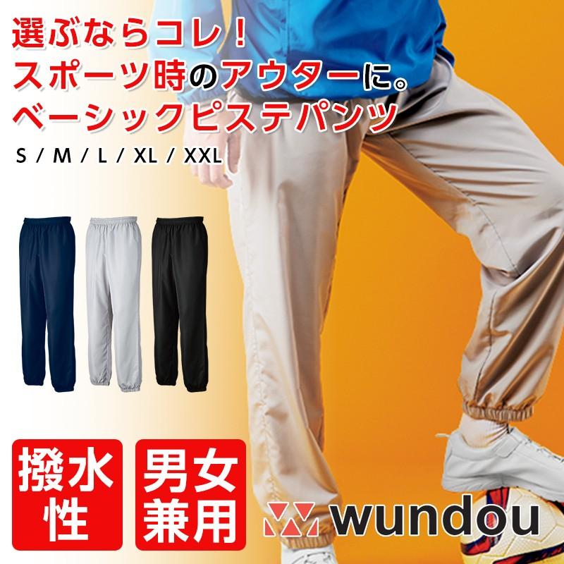 wundou ウンドウ p1250 ベーシックピステパンツ