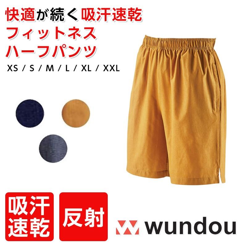 wundou ウンドウ p1380 フィットネスハーフパンツ