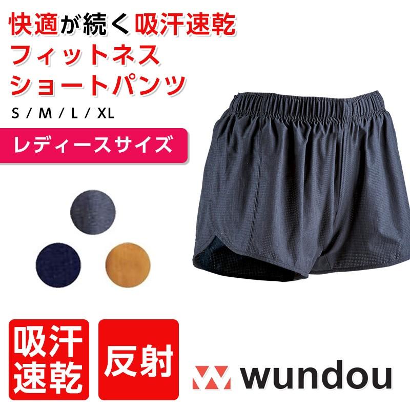 wundou ウンドウ p1390 フィットネスハーフパンツ レディース