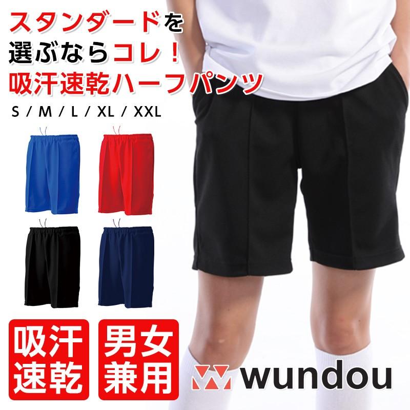 wundou ウンドウ p1500 トレーニングハーフパンツ