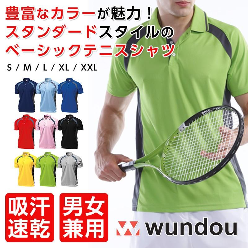 wundou ウンドウ p1710 ベーシックテニスシャツ