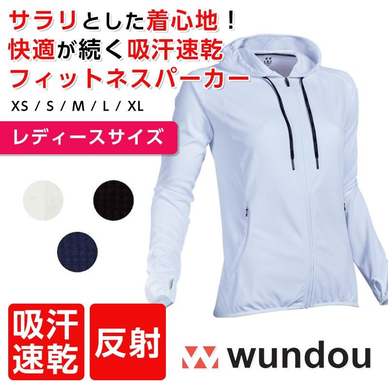 wundou ウンドウ p3220 フィットネスストレッチタンクトップ レディース
