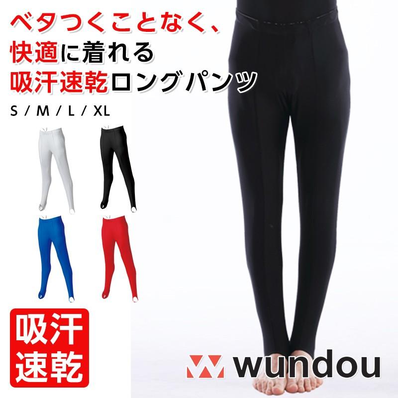 wundou ウンドウ p450 男子体操パンツロング メンズ