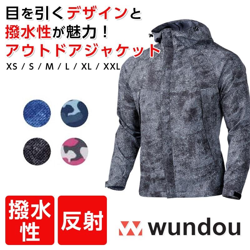wundou ウンドウ p4610 アウトドアウインドブレーカージャケット
