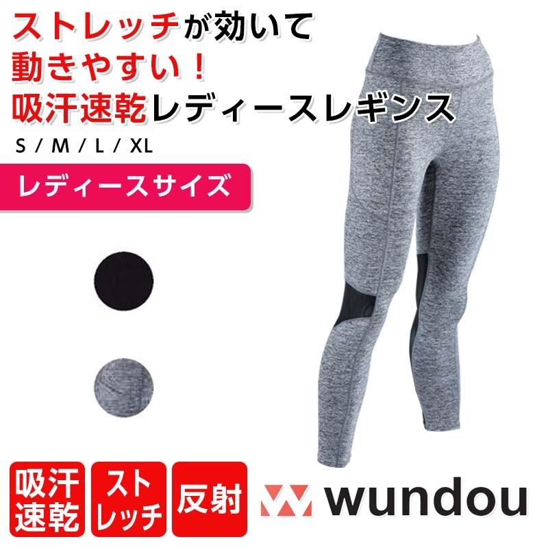 wundou ウンドウ p7360 ウィメンズフィットネスレギンス レディース