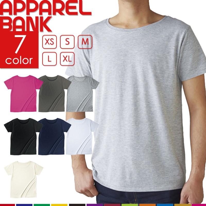 Tシャツ 半袖 無地 ゆるかじT 3.5oz 天竺 ソフトスリム rbt135 TRUSS