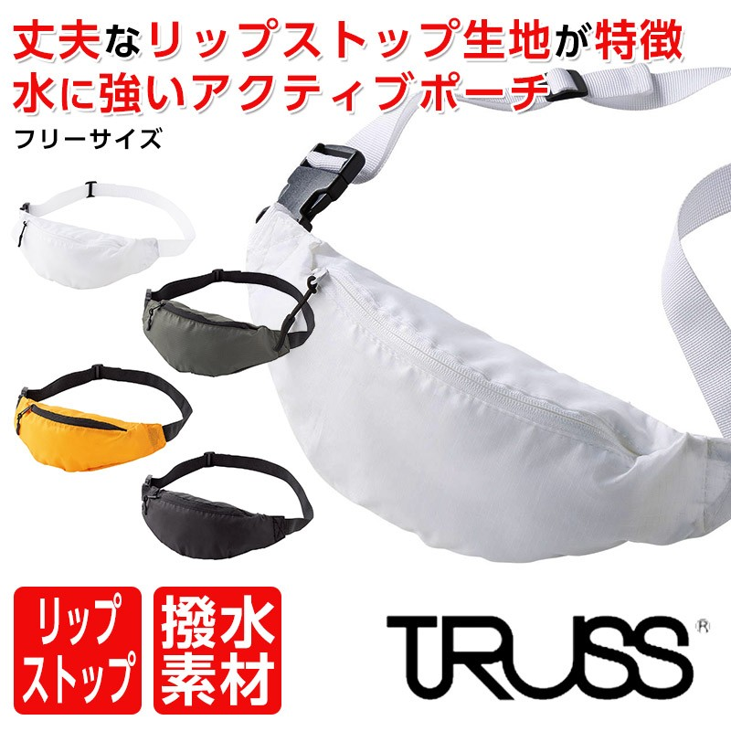 TRUSS RCP-304 アクティブポーチ リップコンパクト
