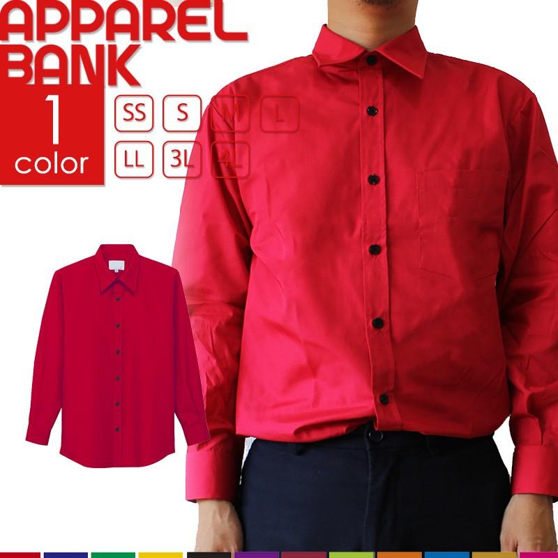 人気の赤シャツ