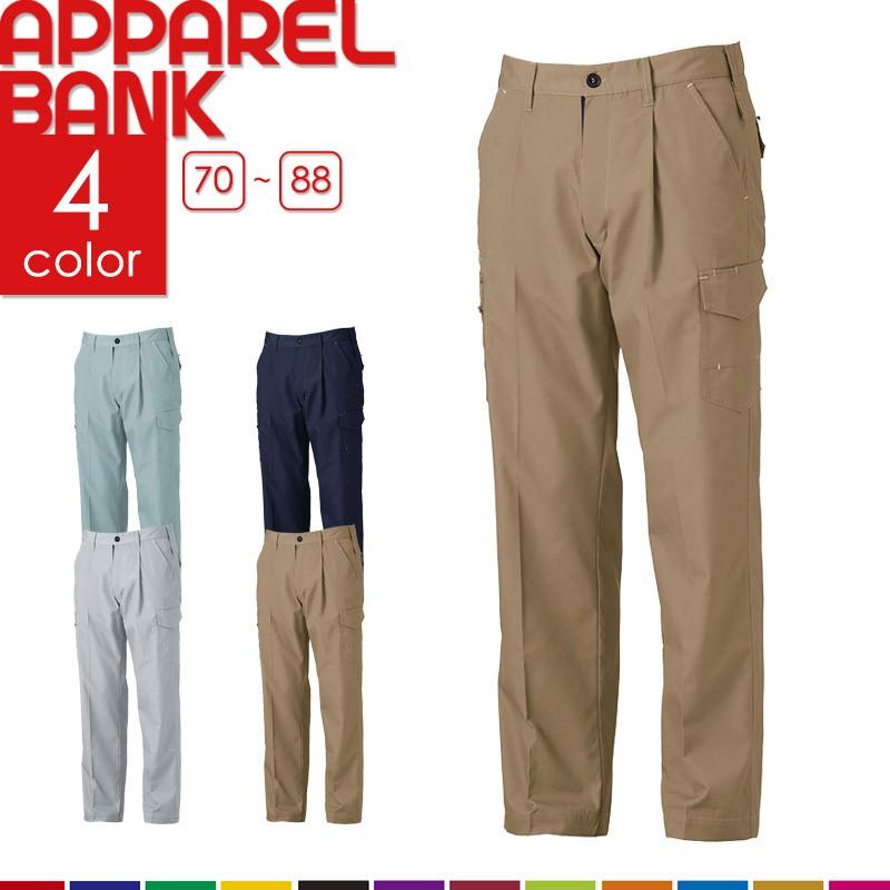 桑和 128 カーゴパンツ ワンタック BULLWORKS 通気性に優れ軽くて涼しい 春夏作業服