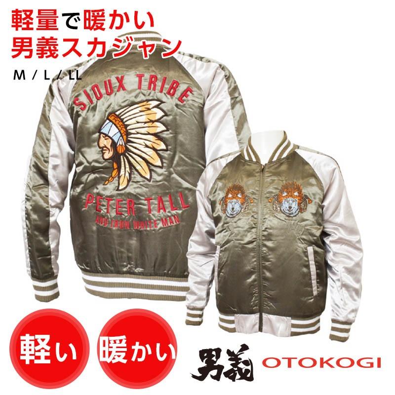 SOWA 7004 スカジャン アメカジ アウター メンズ 秋冬 虎 タイガー 刺繍