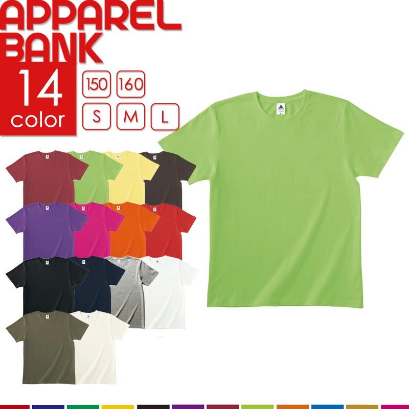 Tシャツ 半袖 シンプル メンズ レディース カジュアル ベーシックスタイル ユニセックス 5.0オンス 無地 Truss TRS700
