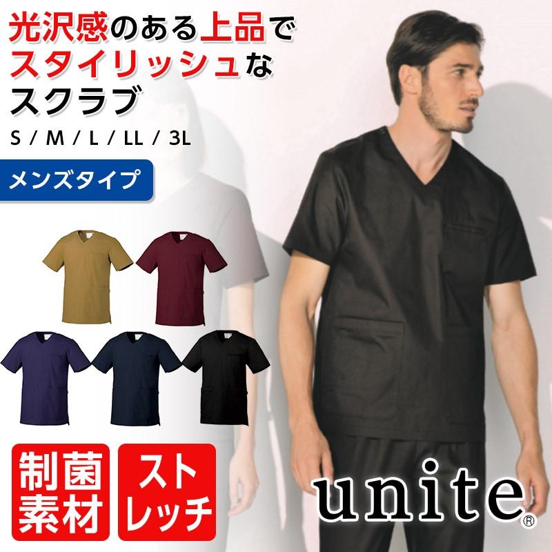 unite un-0071 スクラブ 白衣 半袖 メンズ ユナイト 制菌