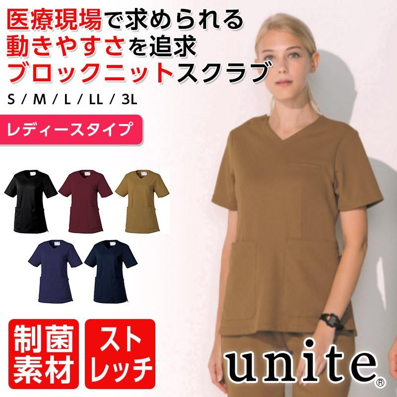 unite un-0074 スクラブ 白衣 半袖 レディース ブロックニット