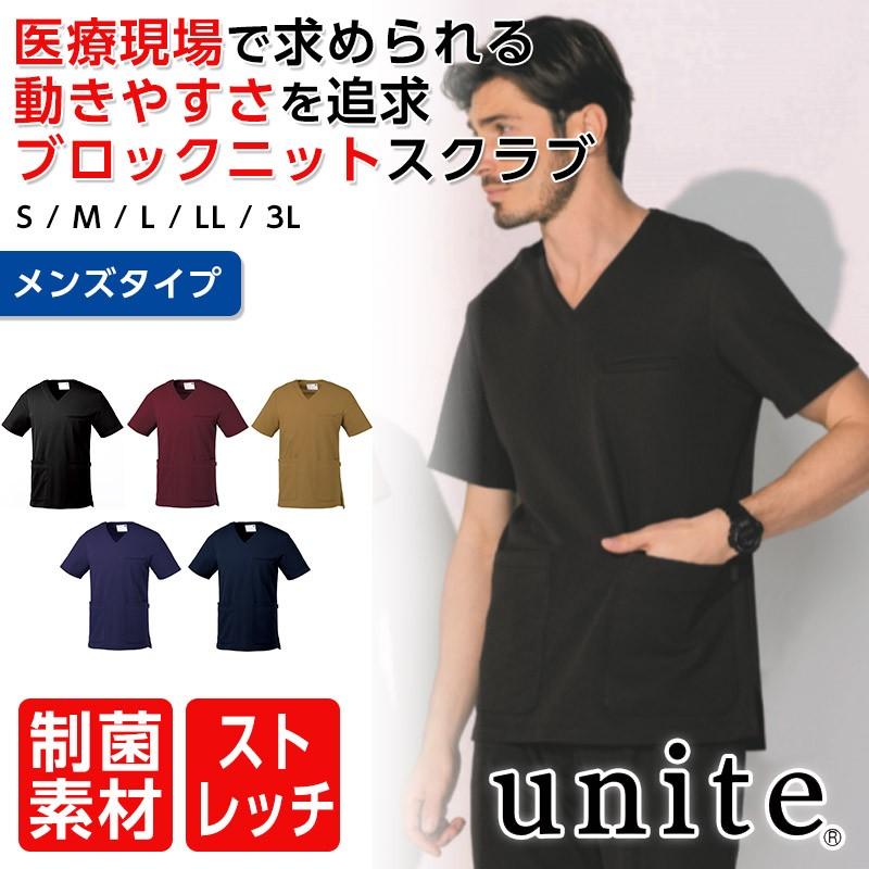 unite un-0075 スクラブ 白衣 半袖 メンズ ブロックニット ストレッチ