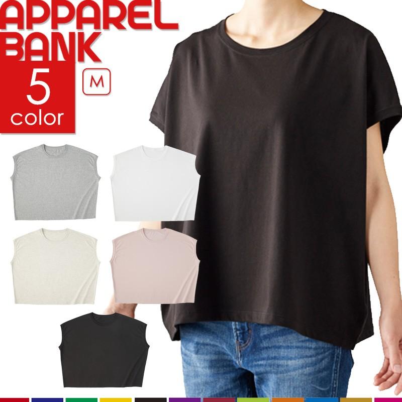 Tシャツ 半袖 レディース ワイド スリーブレス 無地 半袖Tシャツ