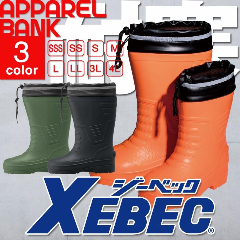 ジーベック 85712 防寒長靴 防寒ブーツ 先芯入り 安全靴