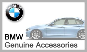 BMW純正アクセサリー