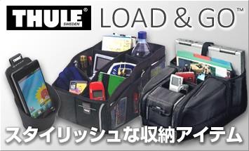 THULEロード&ゴーシリーズ