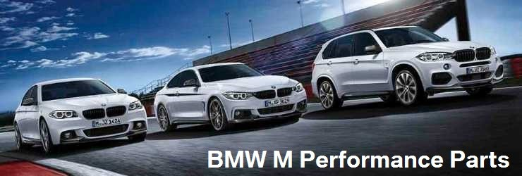 BMW M Performance アクセサリー