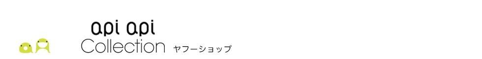衣・食・住・美・恋のライフスタイル提案ショップ