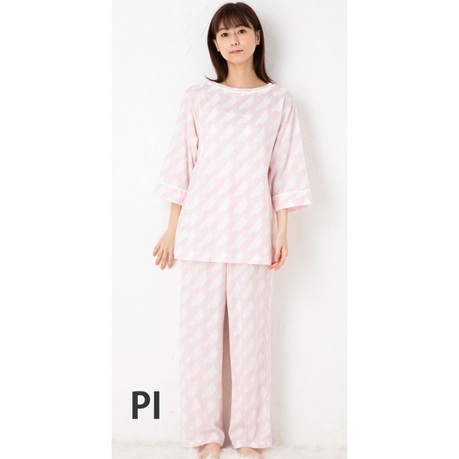 ワコール パジャマ 睡眠科学 ふわごころ プリズム YDU344 apois11 02