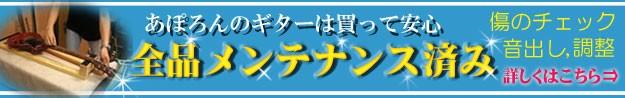 安心の検品・調整・梱包!