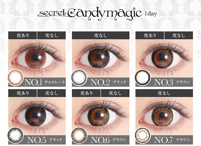 secretcandymagic1day