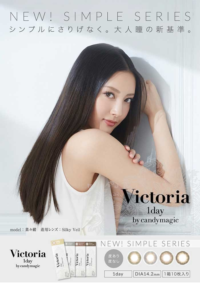 Victoria 1day by candymagic SIMPLE SERIES