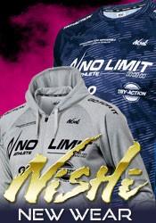 NISHI2016新製品