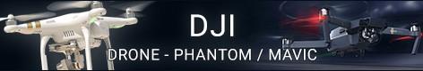 DJI ドローン