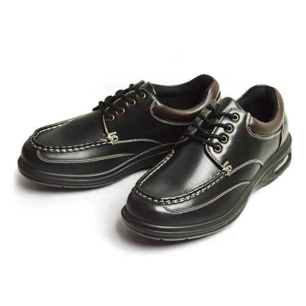 ウォーキングシューズ スニーカー メンズ 軽量 コンフォートシューズ 幅広 4EEEE 防滑 カジュアルシューズ 紳士靴 革靴 クッション エアークッション|apricot-town|15