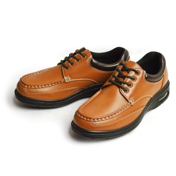 ウォーキングシューズ スニーカー メンズ 軽量 コンフォートシューズ 幅広 4EEEE 防滑 カジュアルシューズ 紳士靴 革靴 クッション エアークッション|apricot-town|14
