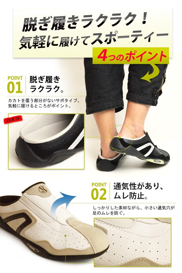 サボサンダル サンダル メンズ スリッポン スニーカー スポーツサンダル メッシュ アウトドア クロッグ 靴 メンズサンダル