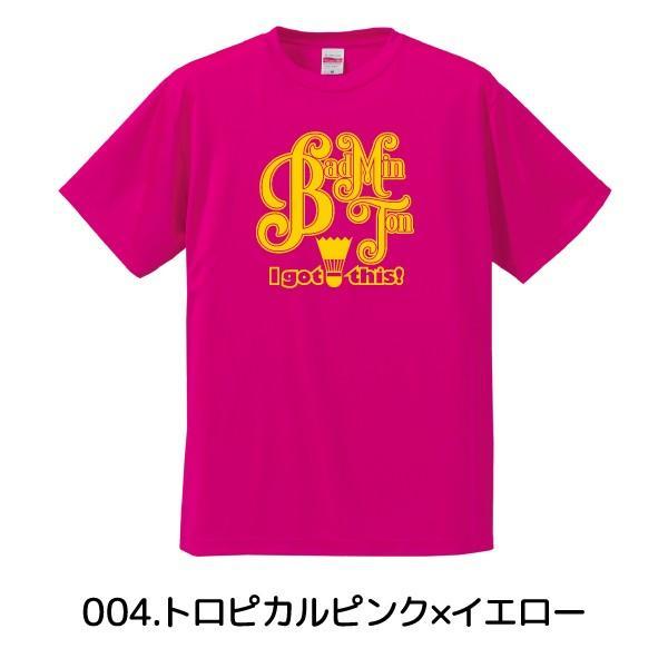 バドミントン Tシャツ ドライシルキー ウェア 練習着 チーム クラブ 全12色 B801 送料無料 5088|apricot-uns|10