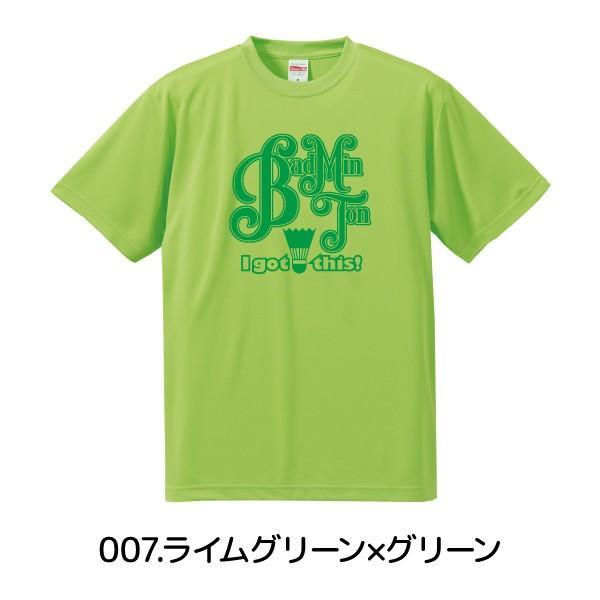 バドミントン Tシャツ ドライシルキー ウェア 練習着 チーム クラブ 全12色 B801 送料無料 5088|apricot-uns|13