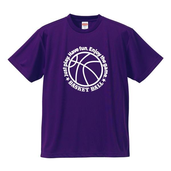 バスケットボール Tシャツ ドライ ウェア 練習着 チーム クラブ 全12色  BA701 送料無料|apricot-uns|16