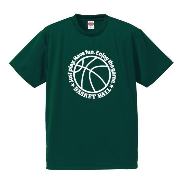 バスケットボール Tシャツ ドライ ウェア 練習着 チーム クラブ 全12色  BA701 送料無料|apricot-uns|13
