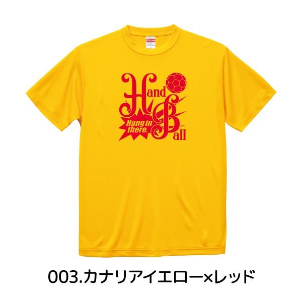 ハンドボール 全12色 ウェア 練習着に! Tシャツ H801 ドライシルキー