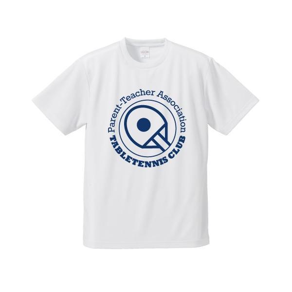 PTA 卓球 Tシャツ ドライ ウェア 練習着 チーム クラブ T502 送料無料|apricot-uns|07