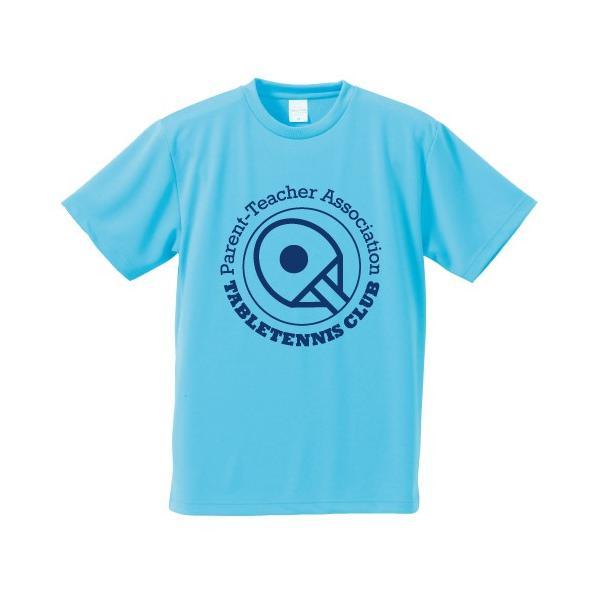 PTA 卓球 Tシャツ ドライ ウェア 練習着 チーム クラブ T502 送料無料|apricot-uns|09