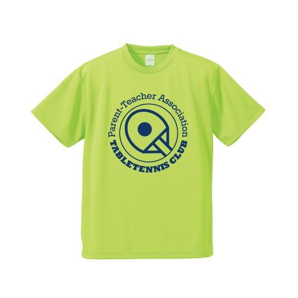 PTA 卓球 Tシャツ ドライ ウェア 練習着 チーム クラブ T502 送料無料|apricot-uns|10